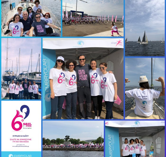 Sail For Pink Team