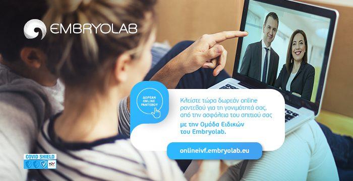 onlineivf.embryolab.eu