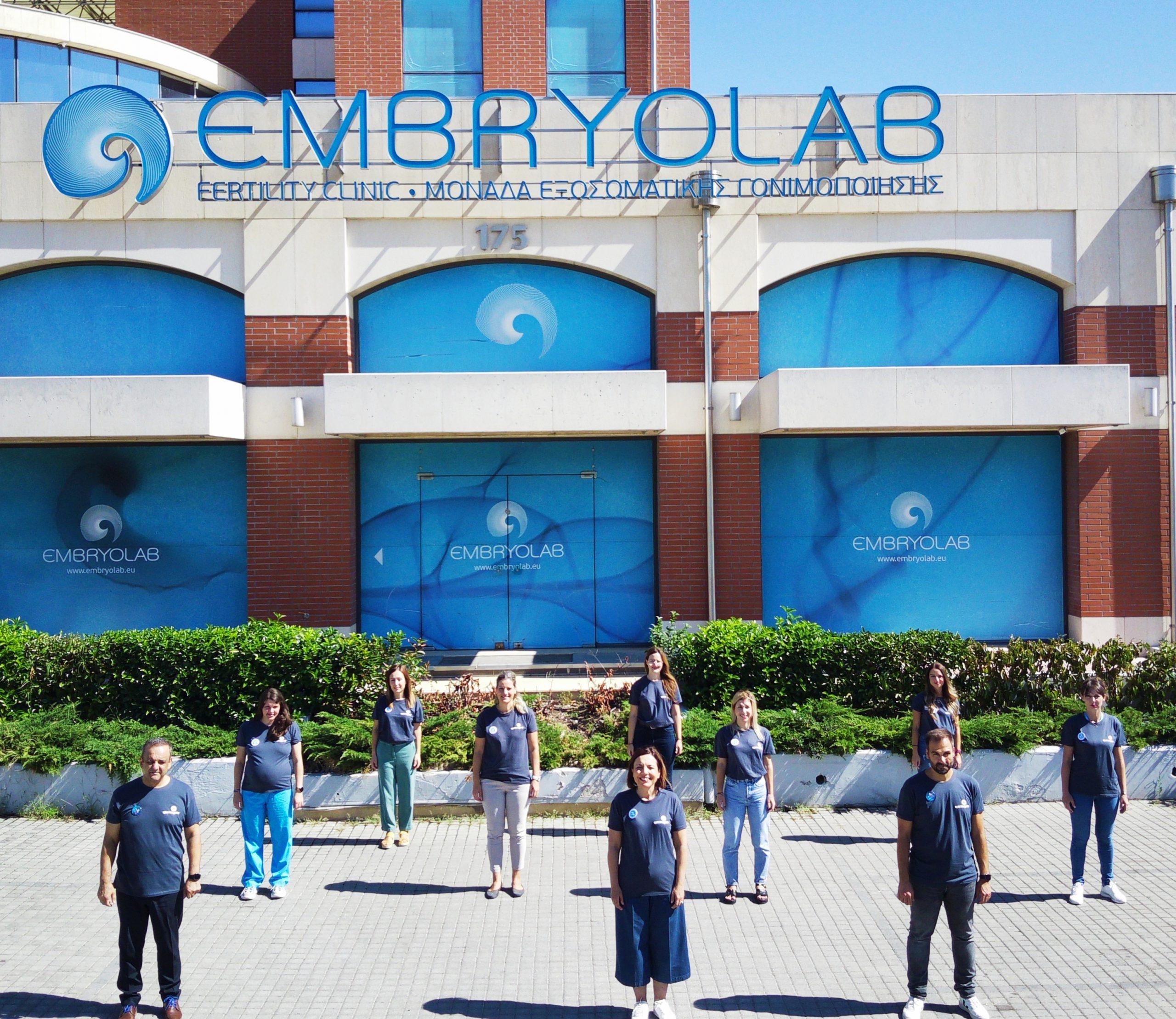 Ομάδα Embryolab-Spermogene